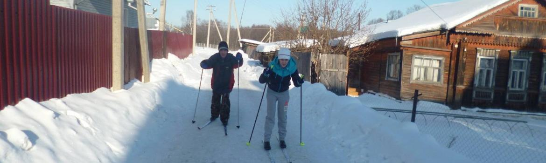 Эстафета «Лыжню!»